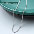 NHOK1343934-(14)-Steel-color-water-wave-chain-40+5cm