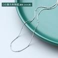 NHOK1343938-square-clip-bead-chain-40+5cm