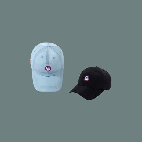 Hot selling embroidery baseball cap student outdoor sun hat wholesale NHTQ258737's discount tags