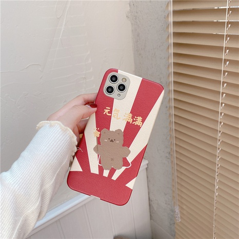 bear mobile phone case for iPhone11proMax silk embossed Apple Xse2 soft shell 12 NHFI297176's discount tags