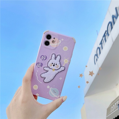 Purple embroidery can transport rabbit 12mini11pro mobile phone case for Apple XRse28plusX NHFI297185's discount tags