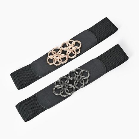 fashion elastic waistband  NHPO297387's discount tags