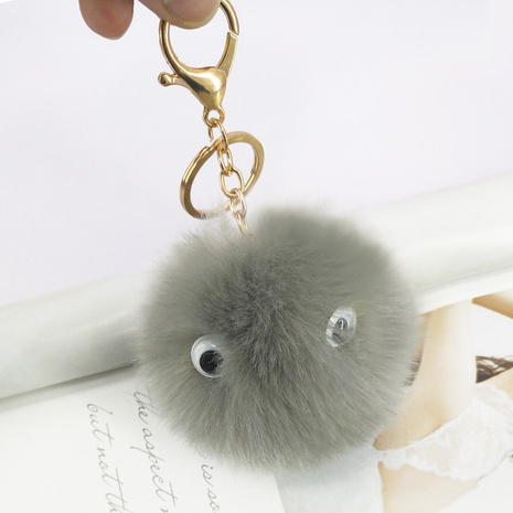 fur ball doll key chain  NHAP297568's discount tags
