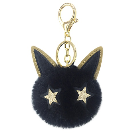 New cute PU gold powder cat hairy ball keychain  NHAP297594's discount tags