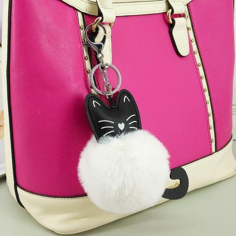 New PU cute cat plush keychain NHAP297608's discount tags