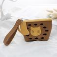 NHAE1348249-Coffee-coin-purse