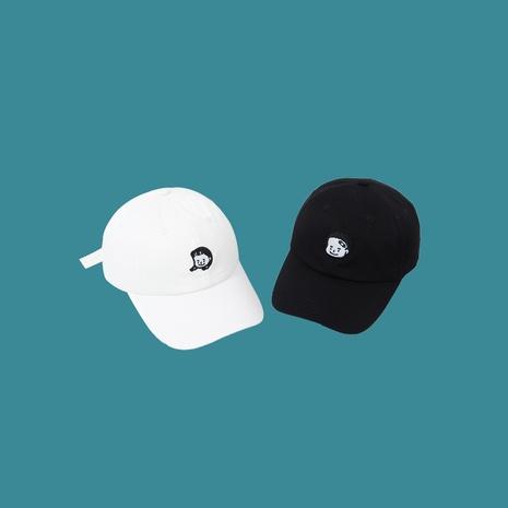 Nueva gorra de pico marca marea pareja de verano gorra de béisbol sombrero de sol salvaje coreano NHTQ242399's discount tags