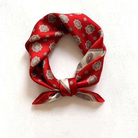 petit foulard carré en soie de mûrier NHCJ297209's discount tags