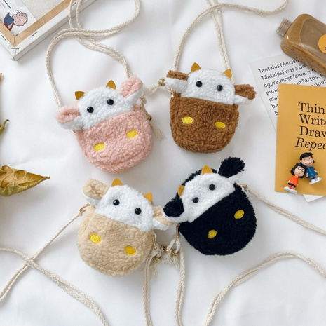 children's cute plush small bag NHTG297960's discount tags