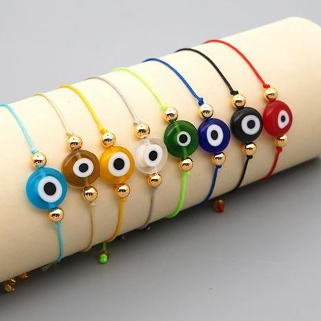 Dämon Augen Schatz Seil Armband NHGW298108's discount tags