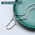 NHOK1360483-①Rough-steel-twist-chain-50cm
