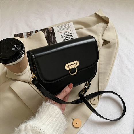 new trendy Korean fashion casual small square bag NHRU300423's discount tags