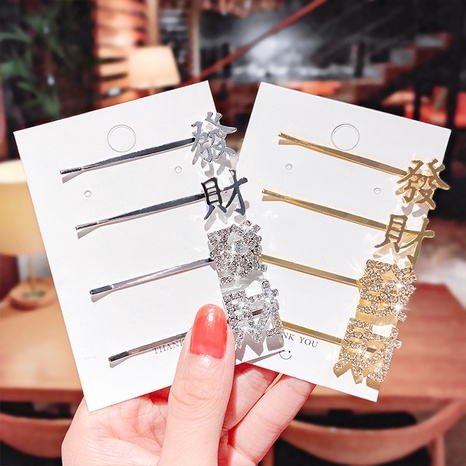 New diamond encrusted hairpin  NHNA301034's discount tags