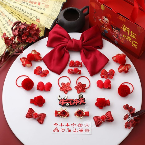 New Year Children's Cute hair accessories Set NHNA301037's discount tags