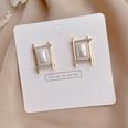 NHHI1367590-Square-pearl-micro-inlay