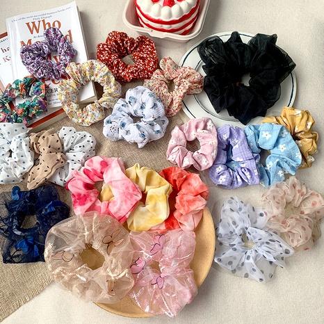 retro floral fabric hair scrunchies NHOF290589's discount tags