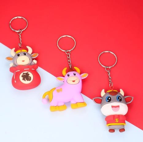 Cartoon silicone pvc cute ox year mascot creative keychain NHAP302199's discount tags