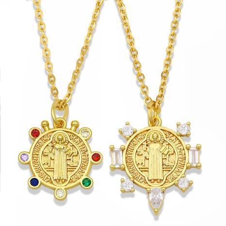Collar con colgante de diamantes Virgen María NHAS302352's discount tags