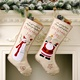 Linen Embroidered Christmas Socks Pendant Gift Bag NHHB291411