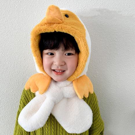 fashion warm cute  cold-proof scarf NHQU291063's discount tags