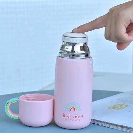 taza de agua portátil linda del mango del vacío del arco iris NHtn291185's discount tags