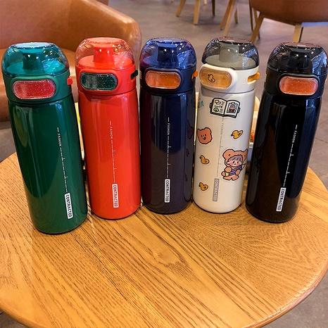 Korean cute fresh vacuum flask stainless steel water cup  NHtn291181's discount tags