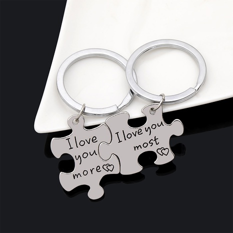 English letter I love you MoreMost couple keychain NHCU292367's discount tags