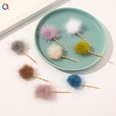 NHDM1321070-Eight-colors-of-wool-ball-with-one-word-(8-shots