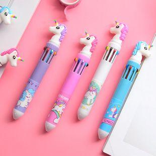 Korean cute creative small fresh cartoon ballpoint pen multi-function multi-color ten-color push colorful pen NHHE196725's discount tags