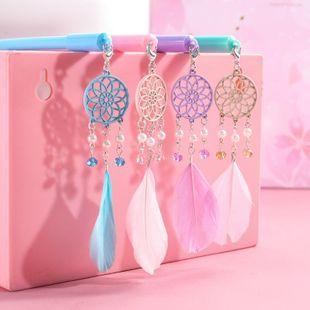 Cute creative dream catcher pendant gel pen little fairy feather pen pen girl heart stationery NHHE196731's discount tags