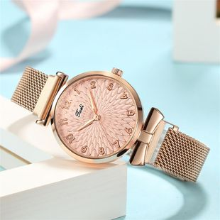 Fashion Simple Lazy Watch Trend Digital Face Quartz Bracelet Watch Magnet Band Watch NHSY196748's discount tags