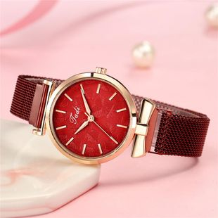 Fashion Simple Magnet Band Women's Watch Leaf Surface Quartz Women's Mesh Band Watch NHSY196749's discount tags