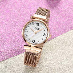 Fashion simple ladies watch trend diamond diamond bracelet watch magnet band watch women NHSY196750's discount tags