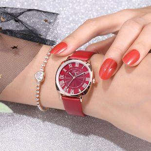 New simple ultra-thin ladies wrist watch fashion Roman scale quartz women's belt watch NHSY196754's discount tags