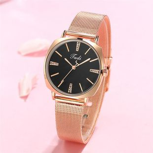 Fashion diamond-set English mesh band watch Korean trend alloy rose gold band bracelet watch NHSY196761's discount tags