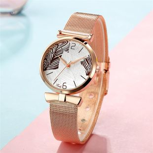 Fashion Simple Ladies Watch Band Trend Rose Gold Band Quartz Women's Fashion Watch Sweet Leaf Watch NHSY196766's discount tags