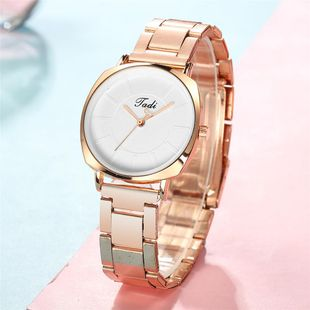 Trendy Simple Scale Quartz Steel Band Watch Trend Female Hand Watch Explosion Alloy Steel Band Watch watch NHSY196770's discount tags