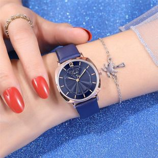 New simple ultra-thin ladies wrist watch fashion quartz casual wrist watch wholesale NHSY196771's discount tags