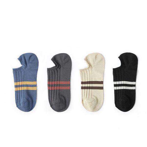 New women invisible socks double needle boat socks men socks cotton socks wholesale NHQY196996