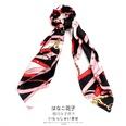 NHOF545433-Black-pink-pattern