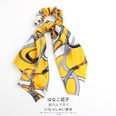 NHOF545436-Yellow-pattern