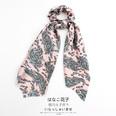 NHOF545437-Pink-pattern