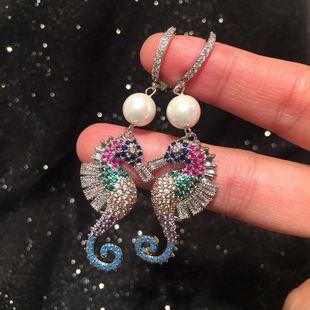Haima earrings female colorful zircon curve design creative luxury micro inlay earrings NHWK197260's discount tags