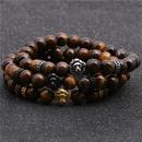 Fashion stainless steel lion head bracelet tiger39s eye beaded male bracelet NHYL198134