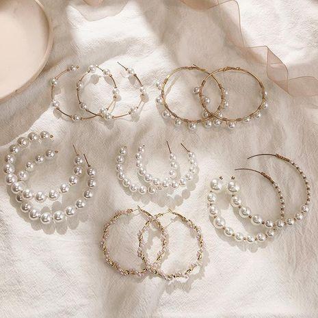 Korean retro circle pearl earrings women simple fashion big creative c-shaped pearl earrings NHPF196100's discount tags