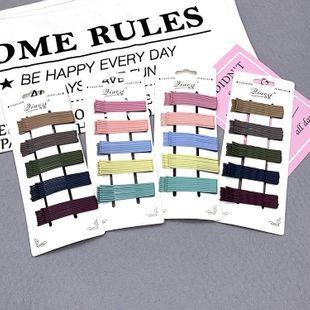 Nuevo clip de palabra de color de moda esmerilado caramelo caramelo niña corazón clip de pelo clip lateral al por mayor NHSA201188's discount tags