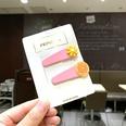 NHSA566485-Pink