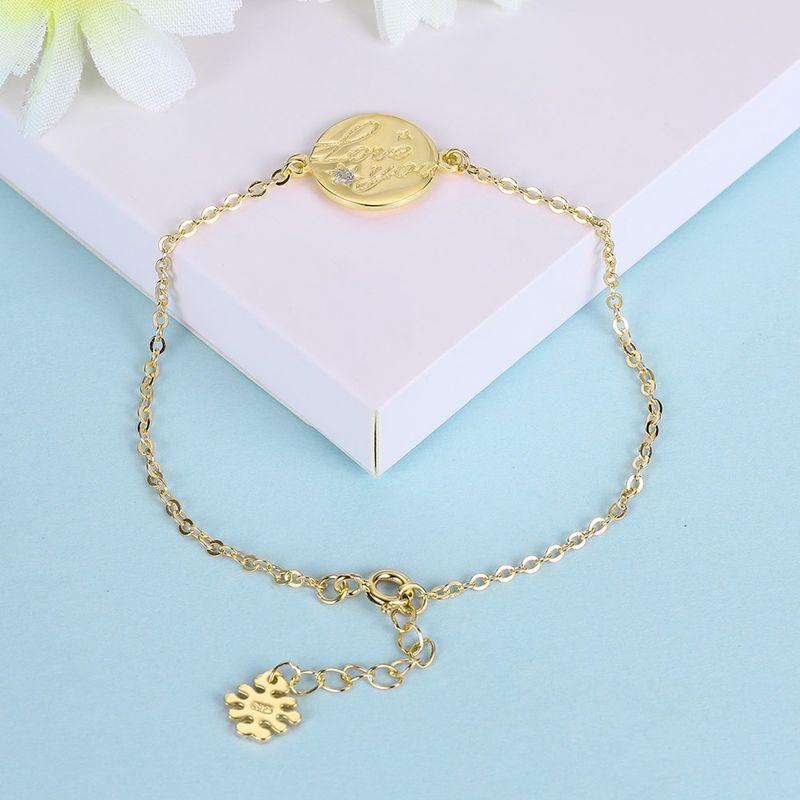 Fashion simple silver bracelet NHKL201750