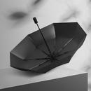 Three fold umbrella automatic umbrella business gift umbrella advertising umbrella sunny umbrella NHNN202031