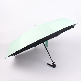 Three fold full automatic umbrella vinyl sunscreen folding men and women sunny umbrella NHNN202046's discount tags
